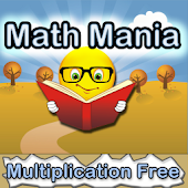 Math Mania Multiplication Free