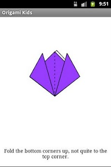 Origami Kidsのおすすめ画像3