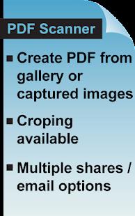 PDF掃描儀專業版