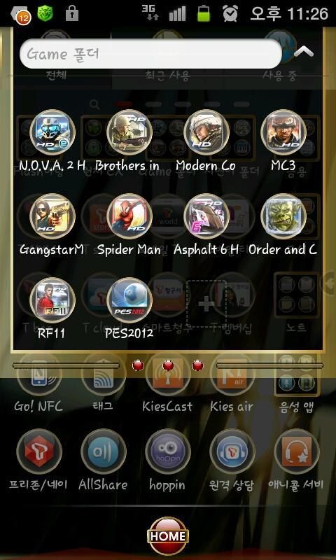 GO Launcher EX Gold Theme - screenshot