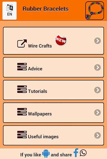 無料娱乐Appのラバーブレスレット|記事Game