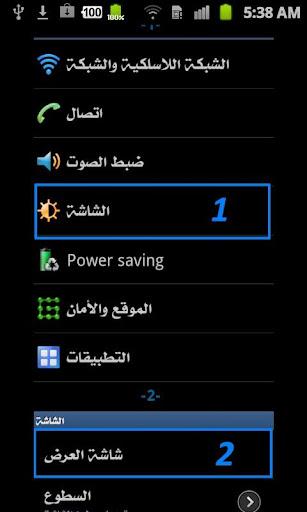������ ������ ������� �������� Arabic