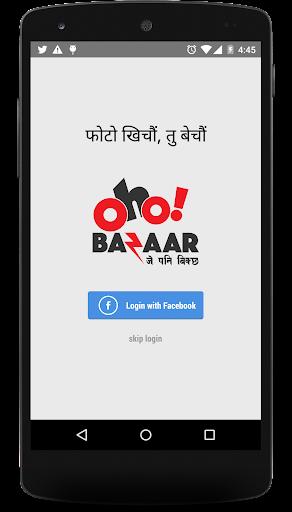 Oho Bazaar - Free Classified