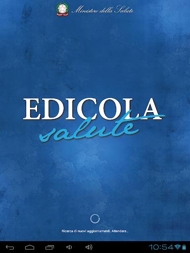 【免費醫療App】Edicola Salute-APP點子