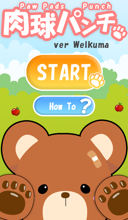 Paw Pads Punch ver. Welkuma- screenshot