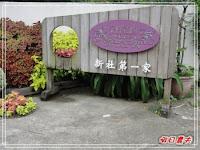 千樺庭園咖啡