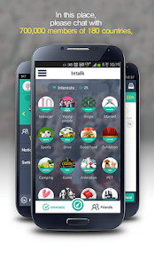 Global Random chat messenger- screenshot thumbnail