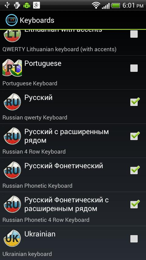 Russian Keyboard for iKey - screenshot