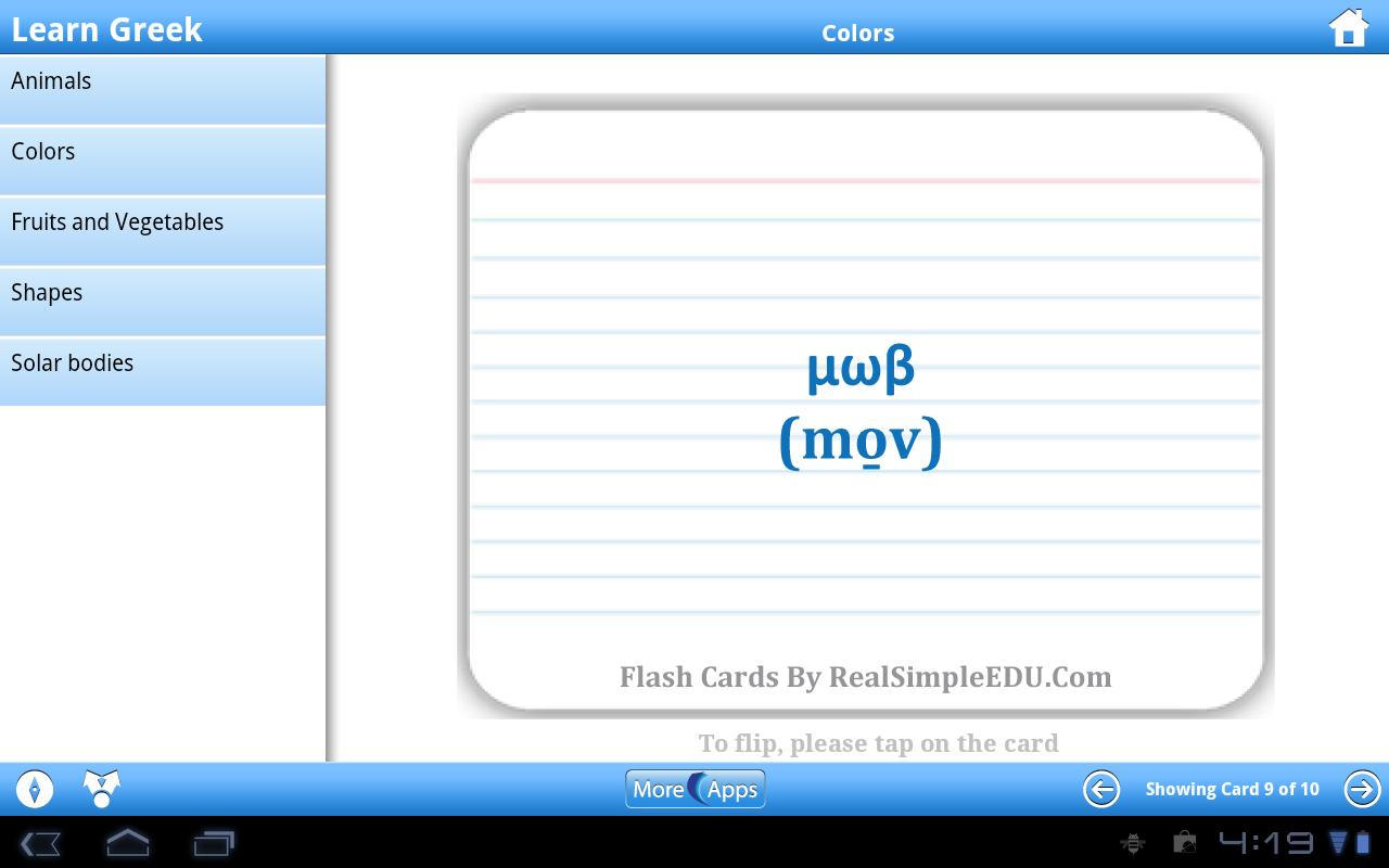 Learn Greek for Tablet- screenshot