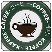 Coffee Go Launcher Theme