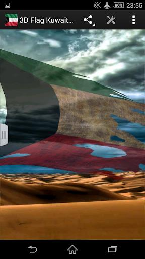 3D Flag Kuwait LWP