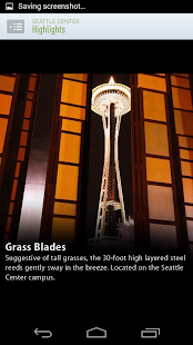 Seattle Center - screenshot thumbnail