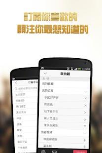 章魚騷-最猛八卦爆料,最新娛樂資訊 媒體與影片 App-癮科技App