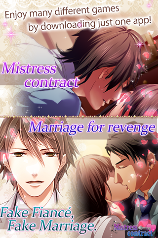 無料休闲AppのMistress contract<otome game>|記事Game