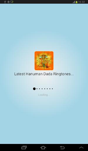 Lord Hanuman Ringtones