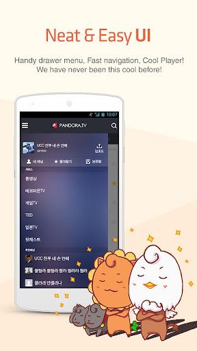 【免費媒體與影片App】PANDORA.TV-APP點子