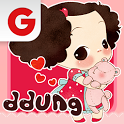 ddung Adventure (Free) icon