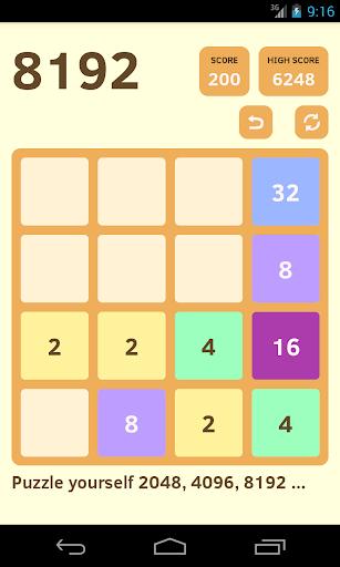 8192 – 極致2048磚塊