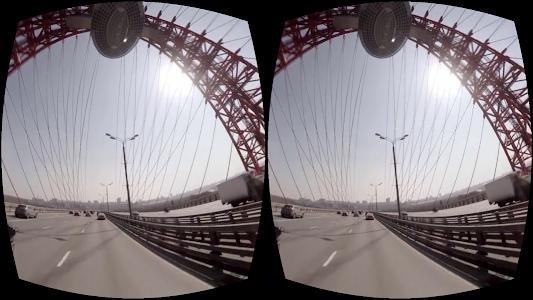 Cmoar VR 360° Player Pro v1.0