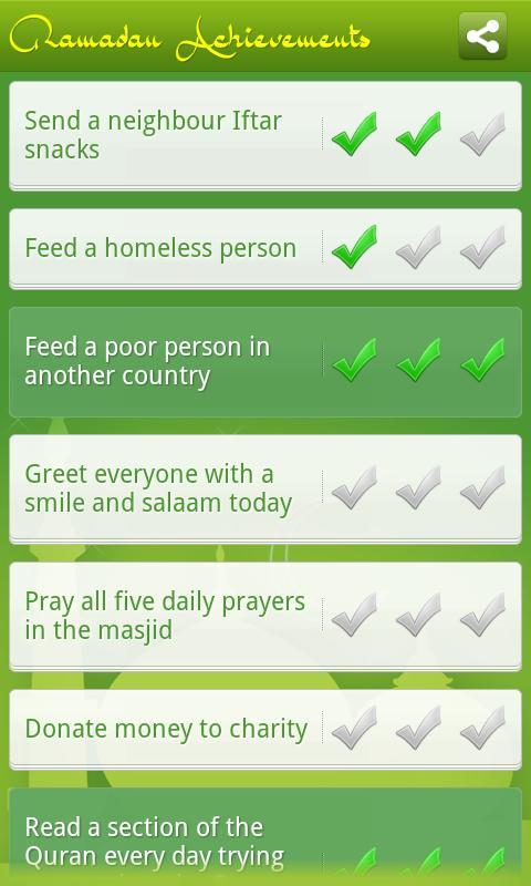 Ramadan Achievements- screenshot