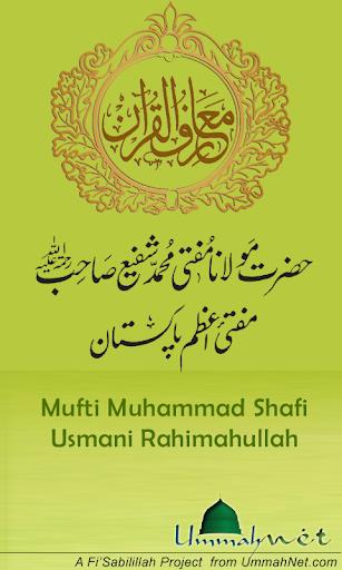 Maariful Quran Audio