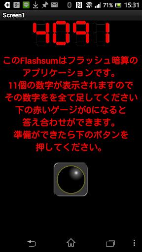 Flashsum