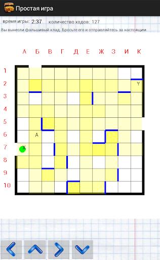 【免費棋類遊戲App】Лабиринт-APP點子