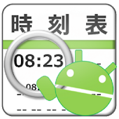TrainTimer(JP) APK for Bluestacks