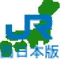 West Japan Railway Edition cru logo