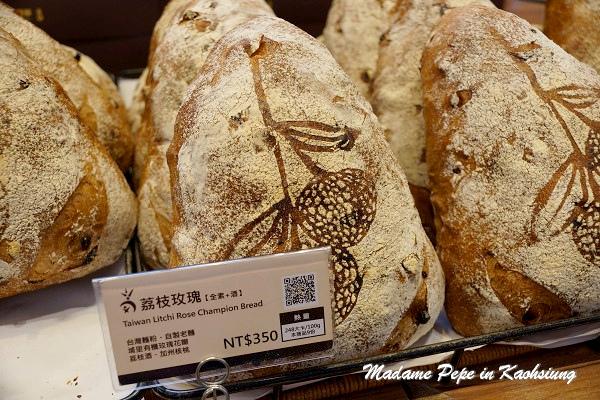 [高雄] 吳寶春麥方店 (高雄店)。2010年世界麵包大師賽冠軍作品-- 荔枝玫瑰~