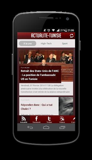 Actualité Tunisie