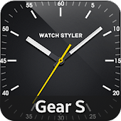 Watch Face Gear S - Simple