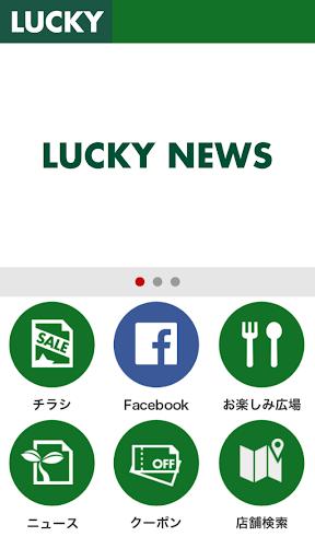 背單字- 英文單字王3 EngKing - Android Apps on Google Play