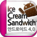 ICS가이드북(탭용) icon