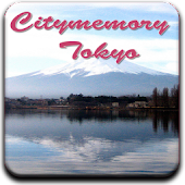 City memory Tokyo