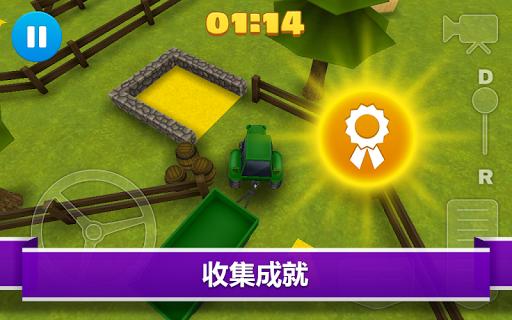 玩免費街機APP 下載拖拉机农场停车场 app不用錢 硬是要APP