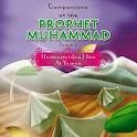 Companions of the Prophet 29 icon