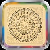 Maulana Tariq Jameel Ringtones