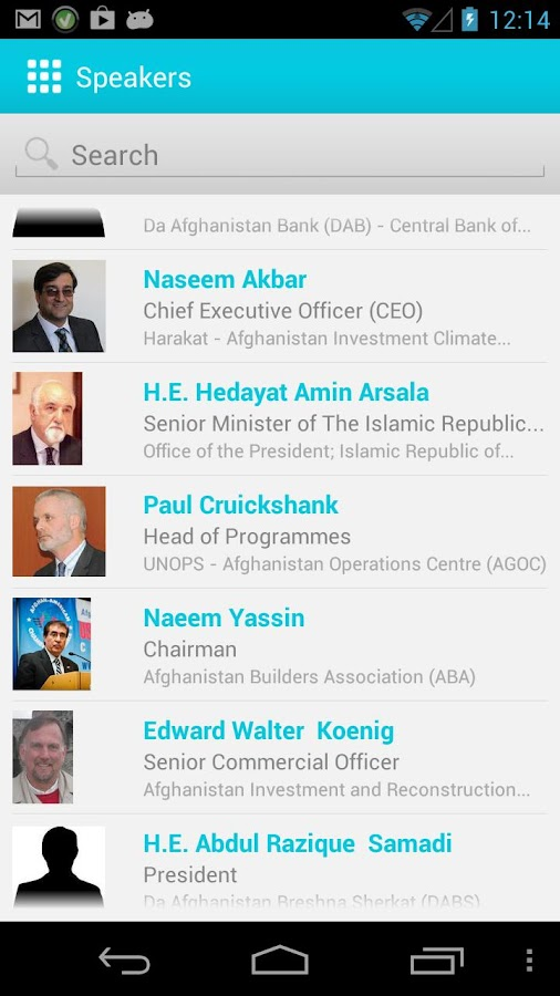The Afghanistan Summit III '13 - screenshot