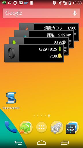Smart FitIt : Fitbitウィジェット®
