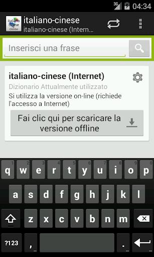 Italiano-Cinese Dizionario