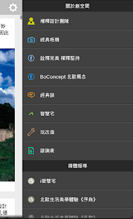 質經典- screenshot thumbnail