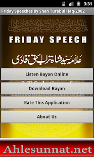 Friday Speech-Shah Sahab(2002)- screenshot thumbnail