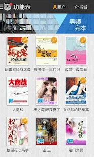 免費書籍App|【热门小说】狂神霸主|阿達玩APP