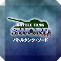 Battle Tank SWORD (Free) logo