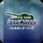 Battle Tank SWORD (Free)