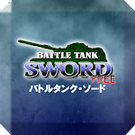 Battle Tank SWORD (Free) 1.1.9.1 Apk
