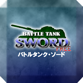 Battle Tank SWORD (Free)