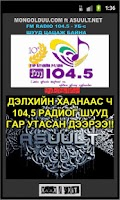 Screenshot of Mongol FM104.5 ГэрБүл Mongolia