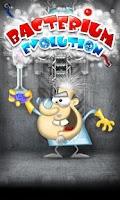 Screenshot of Bacterium Evolution